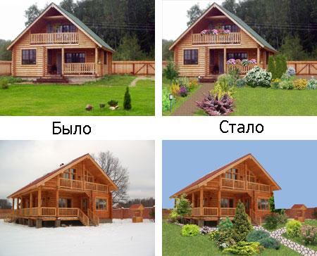 Ландшафтный дизайн в 3D